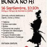 Exhibición de Aikido – Shinigamis de Mallorca